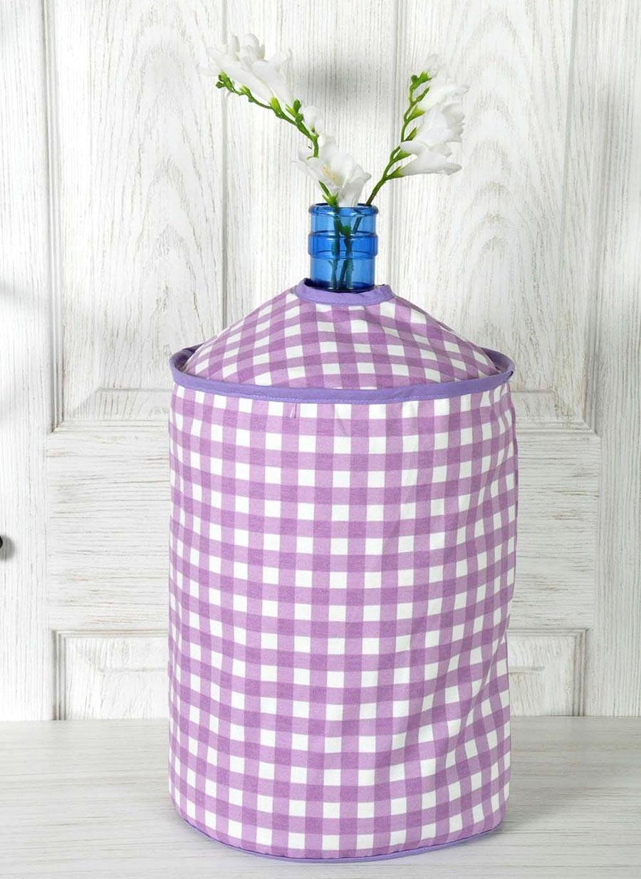 Mutfak Tekstili